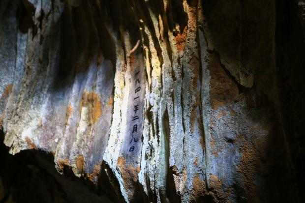 pac-bo-cave-ho-chi-minhs-hidden-sanctuary-4