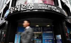 South Korea's Woori Bank to open subsidiary in Vietnam