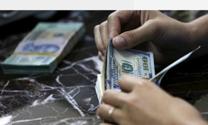 Bad debt on the rise in Vietnam's banking sector