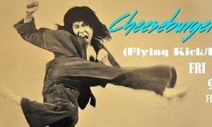 Cheeseburger XL (Flying Kick/BKK): Hip-Hop