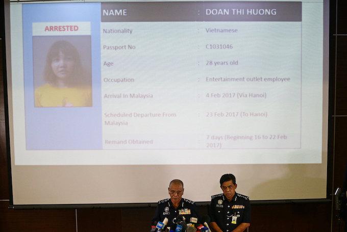 Vietnam seeks to verify information on suspect in killing of N.Korean leader's half brother