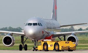 Vietnam's airports seek $1.4 bln for infrastructure upgrade