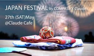 Japan Festival @ Claude Cafe