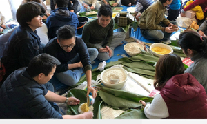 Vietnamese Tet spirit shines bright in the land of the rising sun