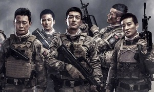 Chinese blockbuster pulled from Vietnamese theaters