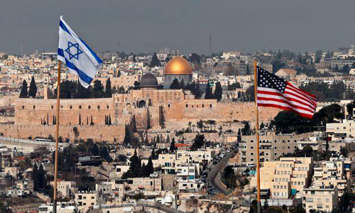 Vietnam did not attend gala to celebrate US embassy move to Jerusalem: foreign ministry