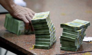 Vietnam bank loans up 6.16 pct in 5 months