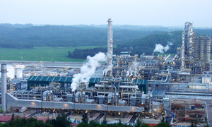 Vietnam's Nghi Son oil refinery offers first gasoline cargo for export