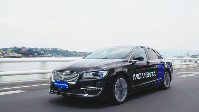 Momenta, China's first autonomous driving unicorn company
