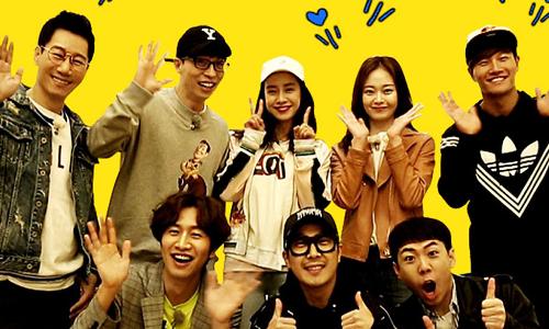 Vietnamese Version Of Korean Variety Show Running Man To Begin