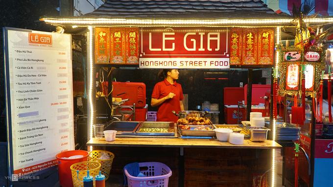 Saigon sidewalk eatery's popular stinky tofu - 2